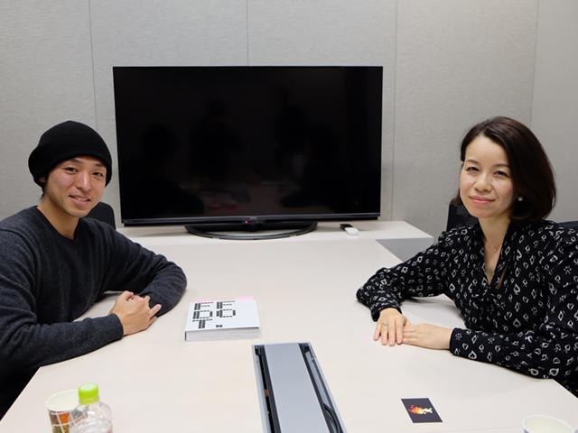 第一弾! スクウェア・エニックス 渋谷員子×ピクセルアーティスト Zennyan ドット絵対談 第一回